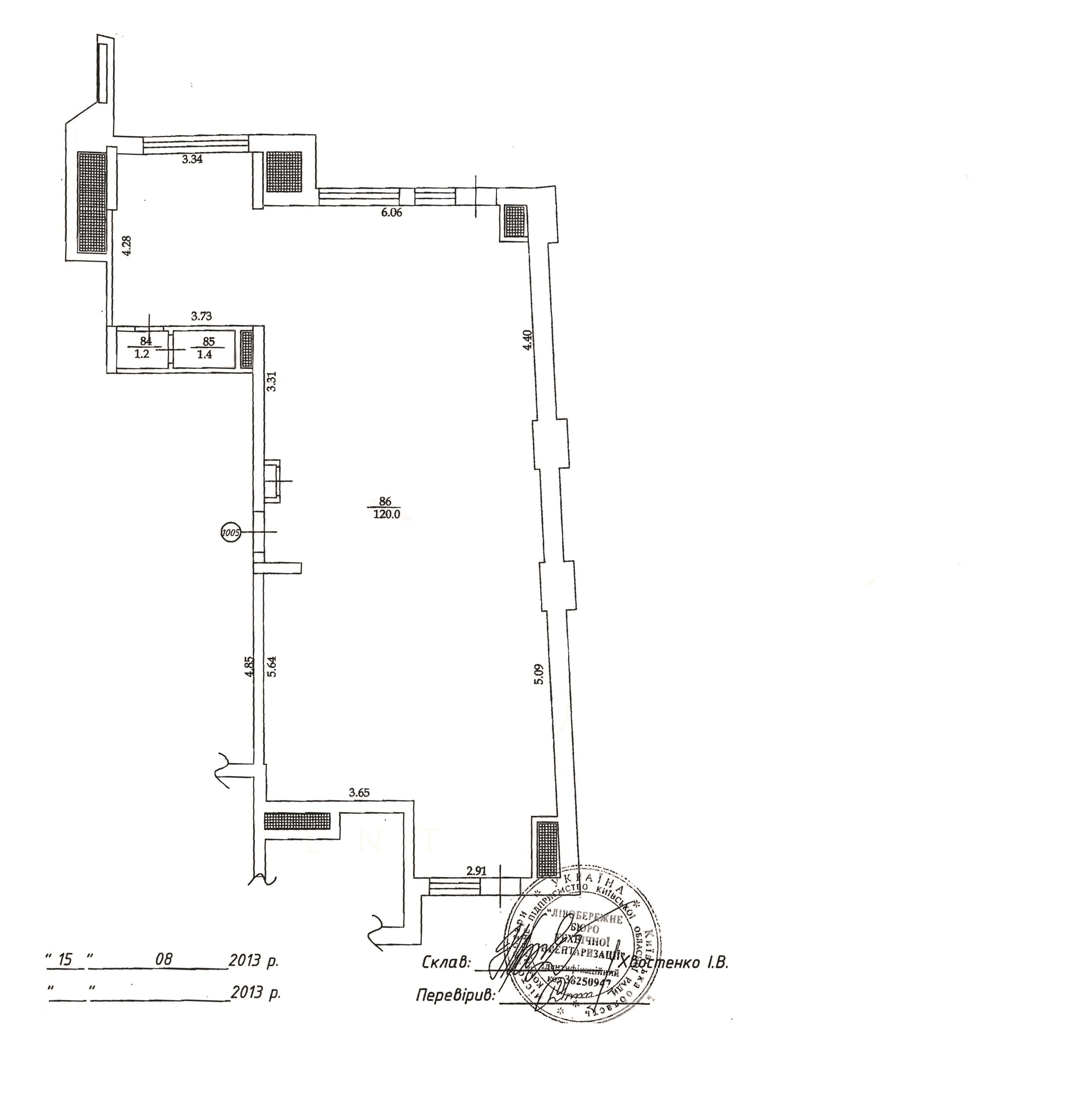 Офісне приміщення. Загальна площа 122,6  м2